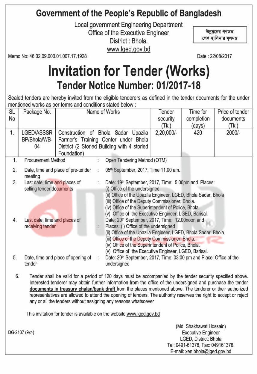 Tender details ambala tender show image stopboris Choice Image